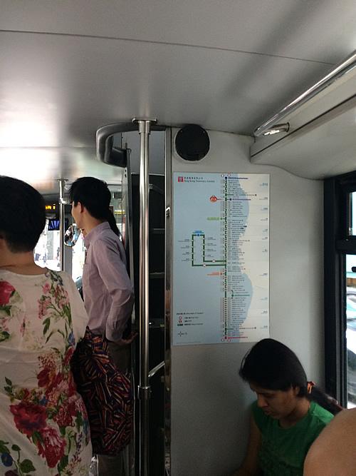 香港人の足!? トラムは便利な乗り物