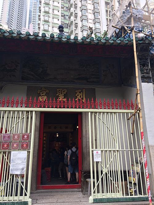 文武両方の神様が祀られている道教のお寺 文武廟
