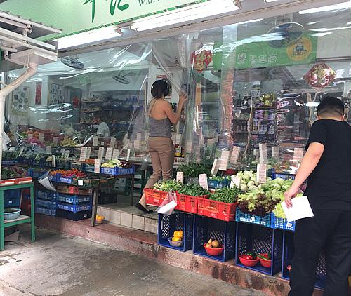 繁華街の中でも、生鮮食品はスーパーじゃなくて専門店というのが香港流