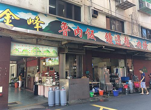 台湾に行ったら魯肉飯(ルーロ飯)は、はずせない!!