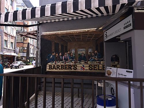 新旧のカフェやショップをまわるなら「永康街」周辺へ@台北