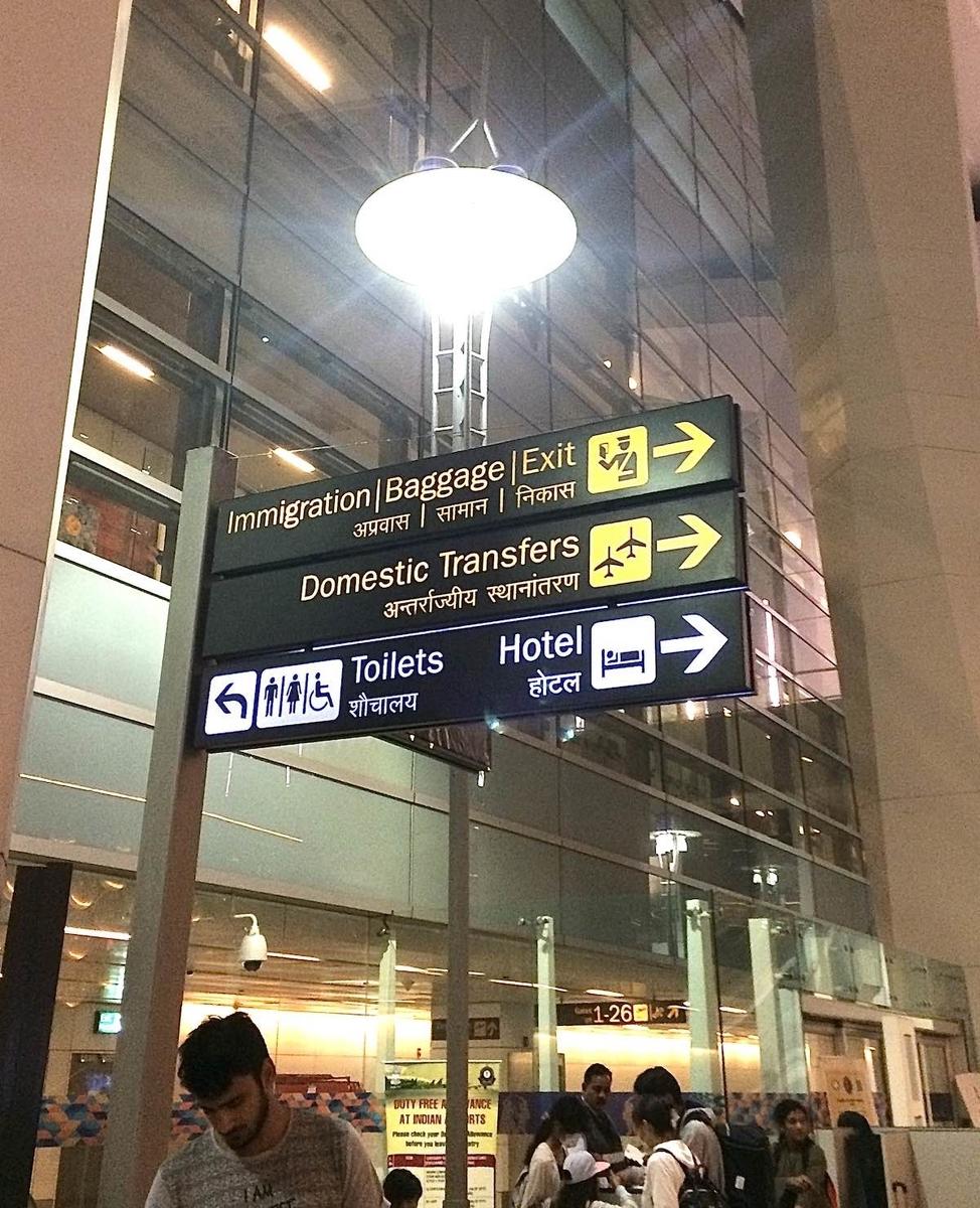 インド デリー 空港