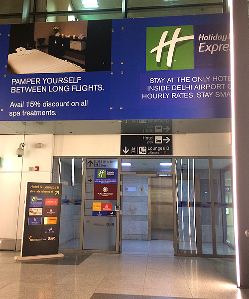 インド デリー空港内にあるホテル「Holiday Inn Express New Delhi Int'l Airport T3」