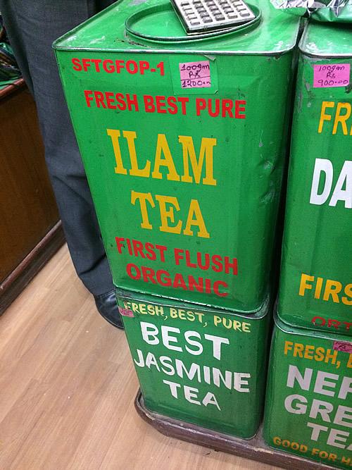 ネパールで紅茶を買うならヒマラヤンガーデンティーで!@ カトマンズ