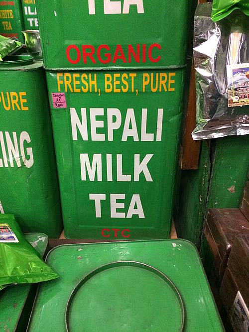 ネパールで紅茶を買うならヒマラヤンガーデンティーで!@