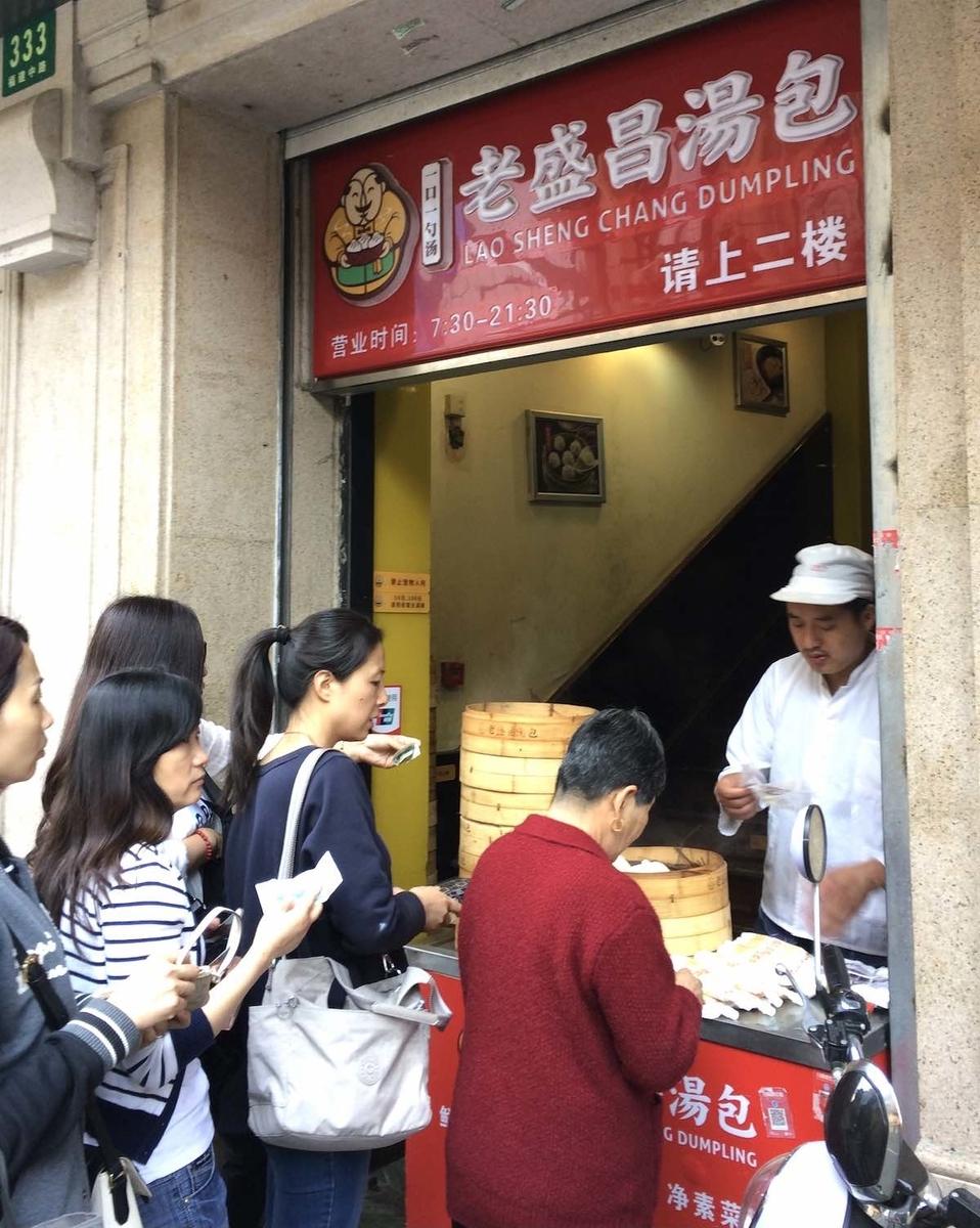 上海の朝食は中国のジャンクフードで!!@ 上海