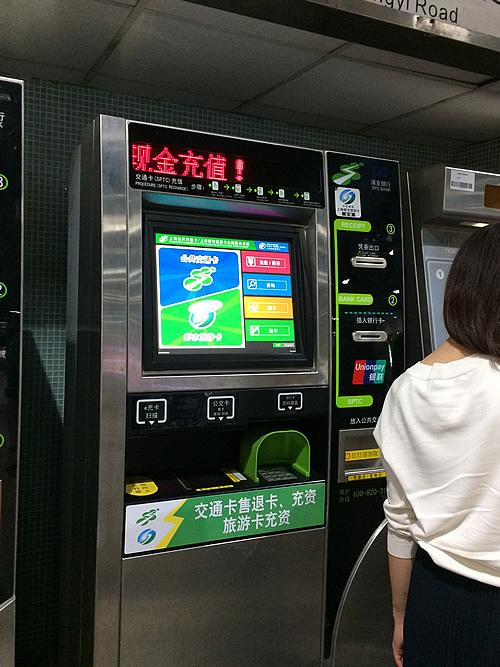 上海 虹橋(ホンチャオ)国際空港から地下鉄で中心街へ