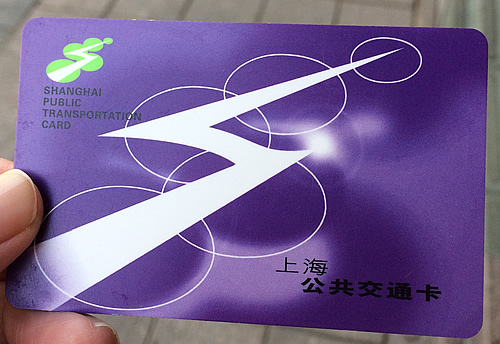 上海の地下鉄は安くて便利!