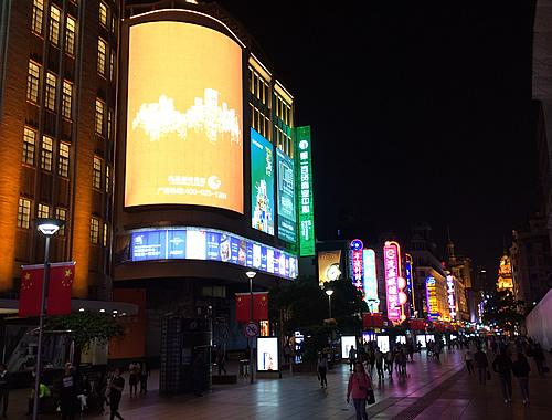 上海の銀座??メインストリート「南京東路」