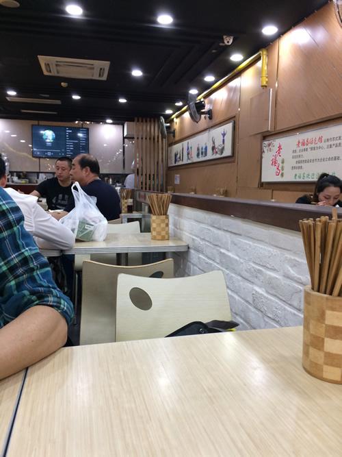 上海最初の食事は麺!「老福昌汤包馆」