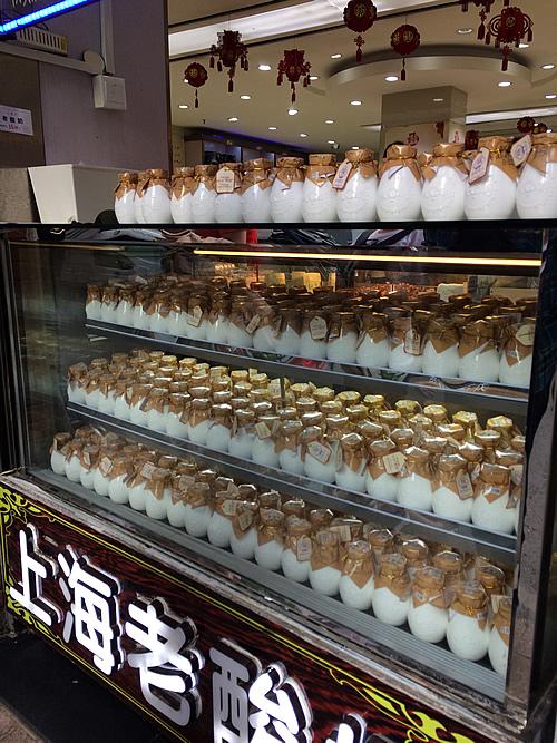 上海の名物ヨーグルト「上海老酸奶」