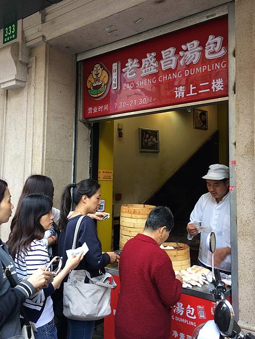 上海の朝食は中国のジャンクフードで!!