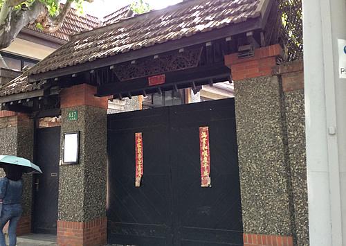 旧フランス租界「衡山路」へ行ってみた! @ 上海