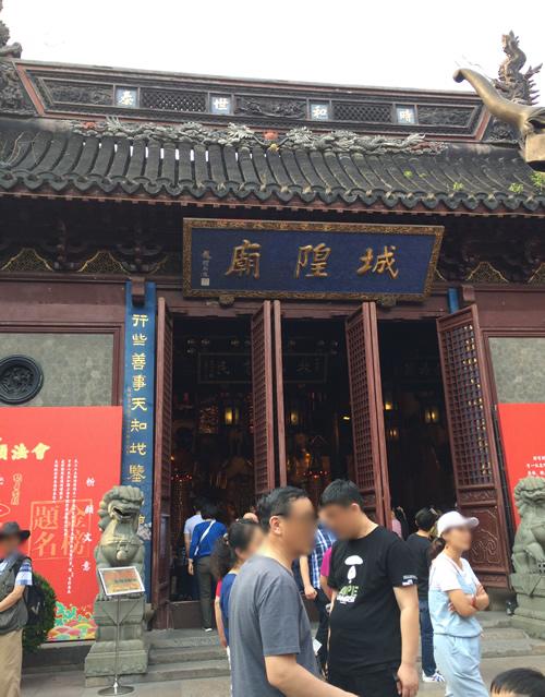 道教の寺院 上海城隍廊(老城隍廟) @ 上海