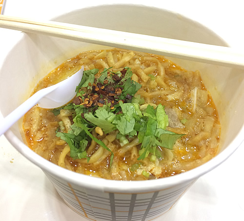 ツーリズムEXPOジャパン 2018 ミャンマー料理 シュエタン・カウスウェー(カオスエ)