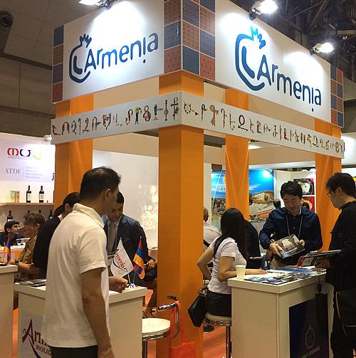 ツーリズムEXPOジャパン 2018 アルメニア