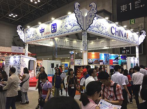 ツーリズムEXPOジャパン 2018 中国