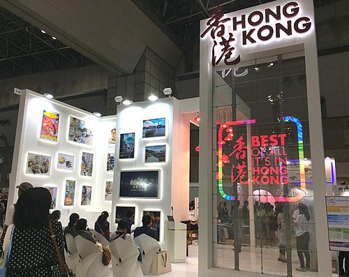 ツーリズムEXPOジャパン 2018 香港