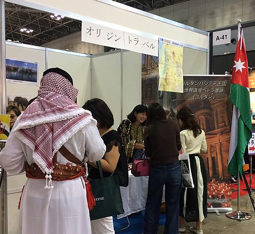 ツーリズムEXPOジャパン 2018 ヨルダン