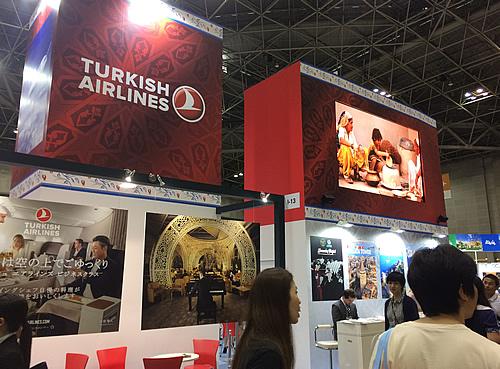 ツーリズムEXPOジャパン 2018 トルコ