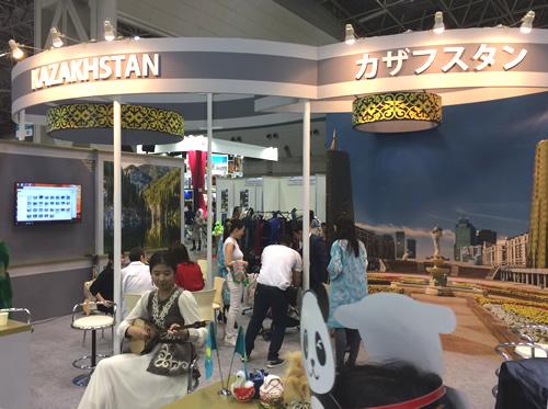 ツーリズムEXPOジャパン 2018 カザフスタン