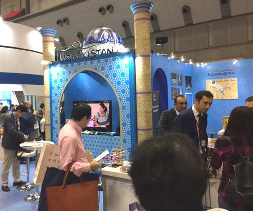 ツーリズムEXPOジャパン 2018 ウズベキスタン