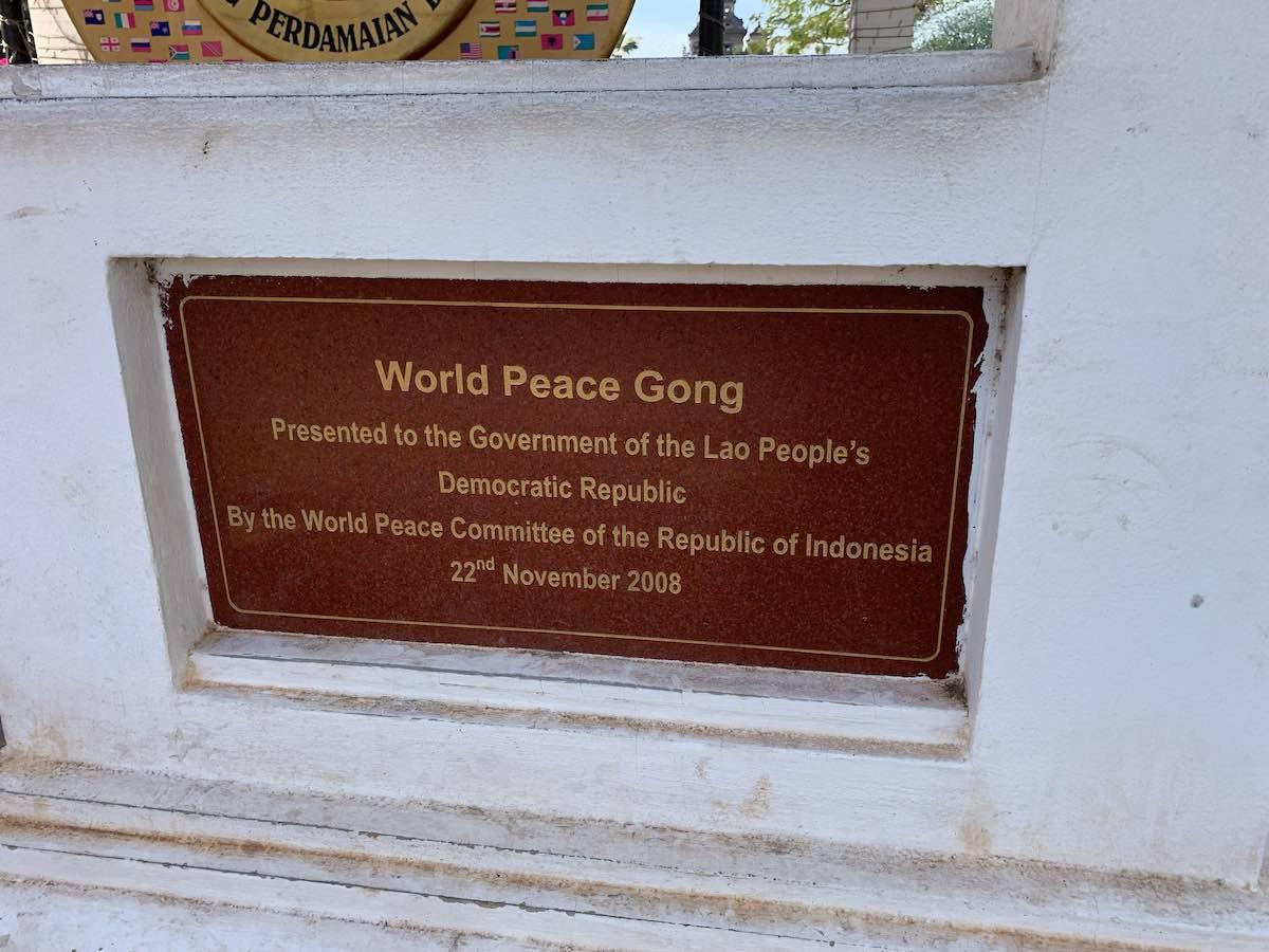 ラオス World Peace Gong