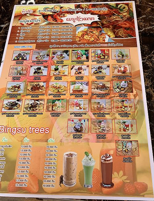 麺料理の美味しいイマドキのカフェ<メニュー>@ ヴィエンチャン