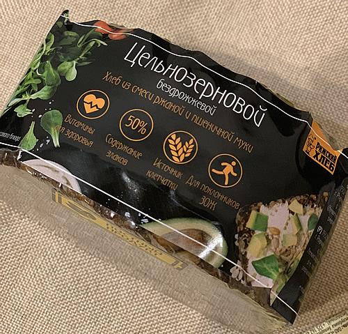 ロシアの24時間スーパーマーケットで買った黒パン