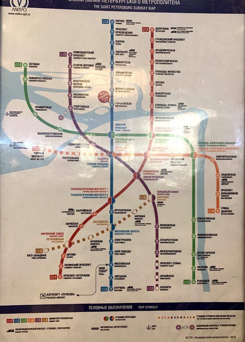 サンクトペテルブルクのメトロの路線図