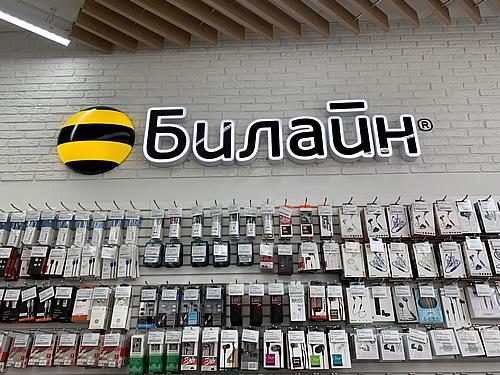 ロシアでSIMカードをを買うならビーライン