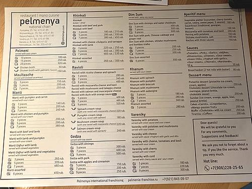 ロシア料理 ペリメニ専門店のメニュー