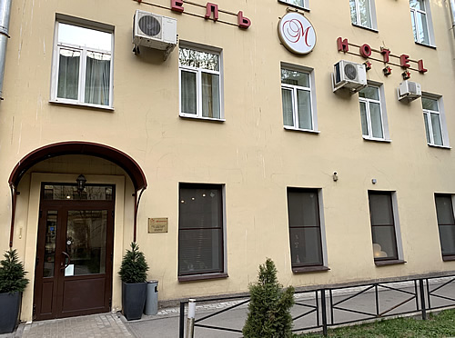 サンクトペテルブルク Mホテル