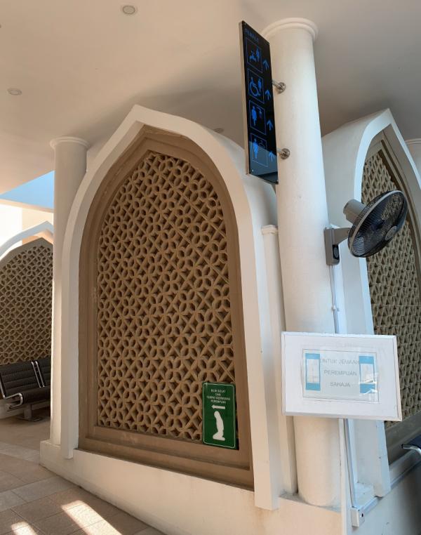 ブルネイ国際空港モスク @ ブルネイ