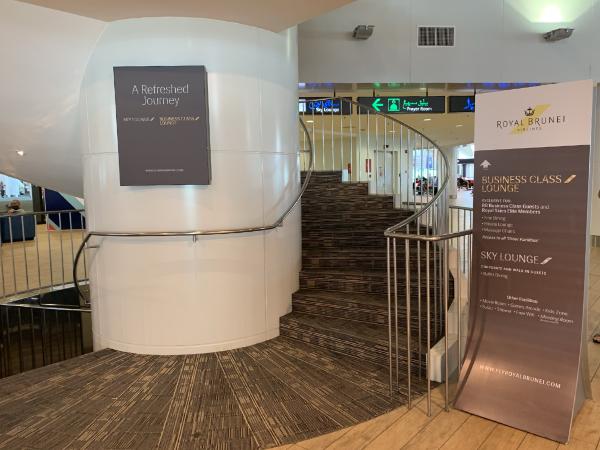 ブルネイ国際空港の唯一のラウンジの入り口