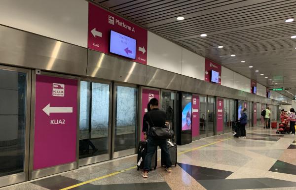 クアラルンプール国際空港(KLIA)からKL Sentral駅へ