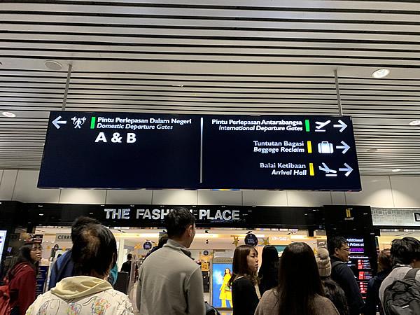 クアラルンプール国際空港(KLIA)へ到着