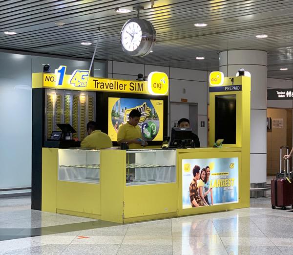 クアラルンプール国際空港でSIMカード