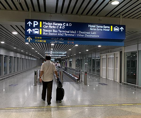クアラルンプール国際空港の案内板