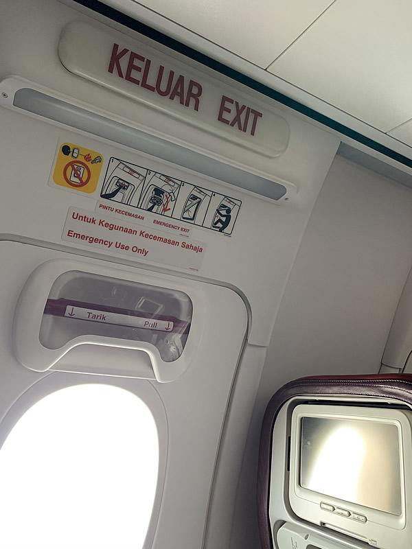 マレーシア航空/ブルネイ便