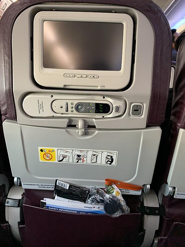 マレーシア航空/エコノミークラス ブルネイ線
