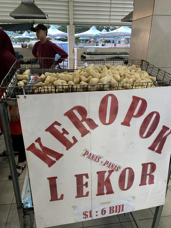 ガドン・ナイトマーケット @ ブルネイ KOROPOK LEKOR(コロポッ・レコー)