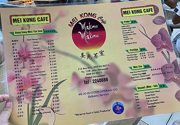 MEI KONG Cafe