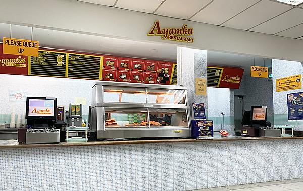 ブルネイのファストフード店 Ayamku