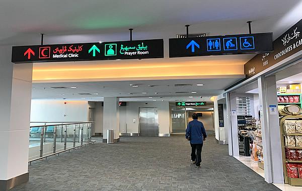 ブルネイ国際空港