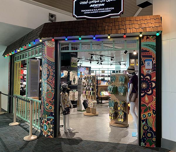 ブルネイ国際空港 免税店