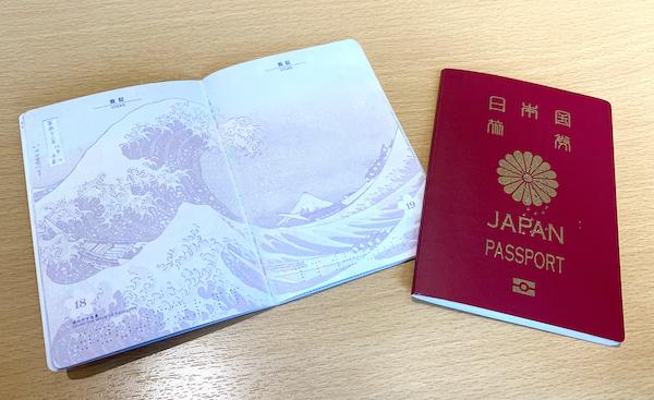 日本の10年パスポート