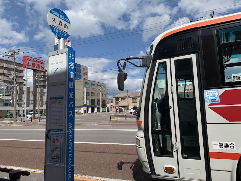 函館空港からの空港バス 大森町バス停