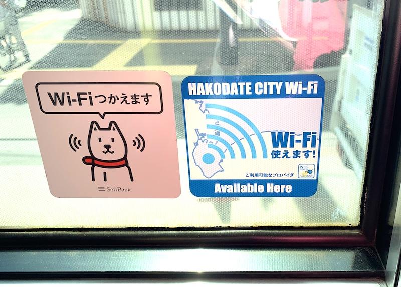 函館 路面電車 Wi-Fiが使える
