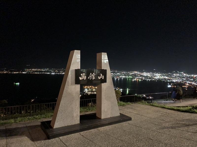 函館山の山頂からの眺め